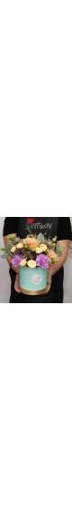 """Цветы в коробке """"Хороший день"""""""