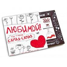 Шоколадный набор Любимой (12шт)