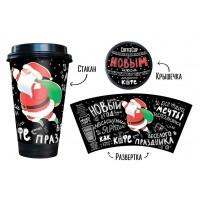 Кофе Дед Мороз