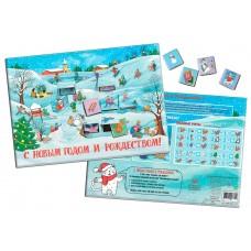 Шоколадный набор С новым годом и Рождеством!