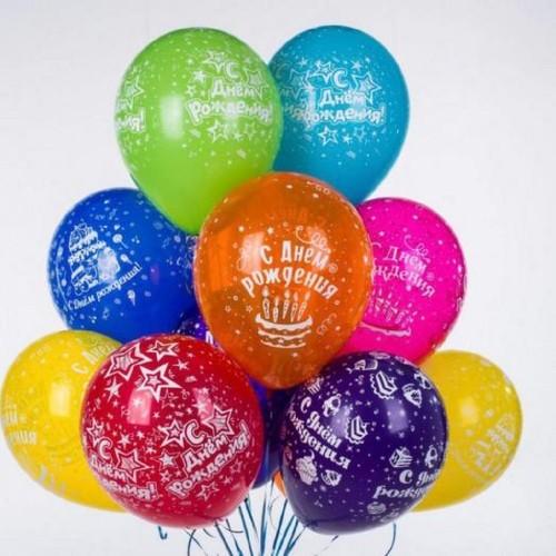 Набор гелиевых шаров С Днем Рождения!!!