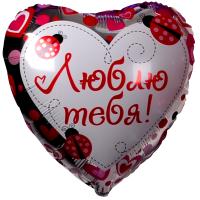 Воздушный шар Сердце, Люблю тебя (18''/46 см)