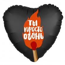 Воздушный шар сердце Ты просто огонь  (18''/46 см)