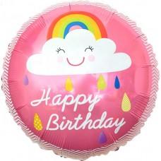Воздушный шар Круг, С Днем Рождения  (18''/46 см)
